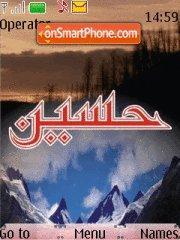 Capture d'écran Hussain Name thème
