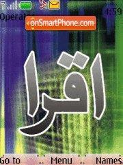 Capture d'écran Iqra Name thème