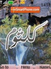 Capture d'écran Kalsoom Name thème