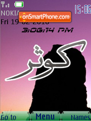Capture d'écran Kausar SWF Clock thème
