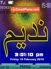 Nadeem SWF Clock theme screenshot