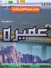 Скриншот темы Omairah Name
