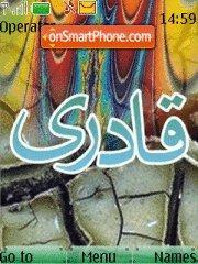 Capture d'écran Qadri Name thème
