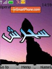 Capture d'écran Sehrish Name thème
