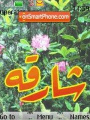 Capture d'écran Sharqah Name thème