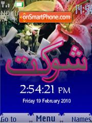 Capture d'écran Shaukat SWF Clock thème