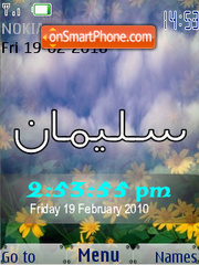 Suleman SWF Clock theme screenshot