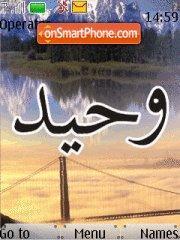 Capture d'écran Waheed Name thème