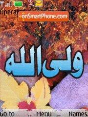 Capture d'écran Wali Ullah Name thème