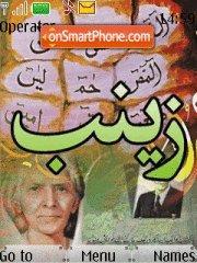 Capture d'écran Zainab Name thème