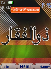 Capture d'écran Zulfiquar SWF Clock thème
