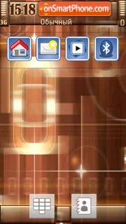Brown Zero theme screenshot