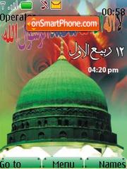 Capture d'écran Mosque SWF Clock thème