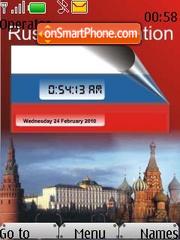 Russia SWF Clock es el tema de pantalla
