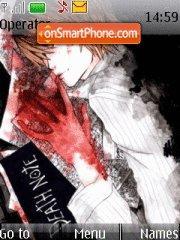 Kira tema screenshot