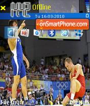 Judo es el tema de pantalla