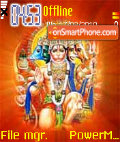 Panchmukhi hanuman theme screenshot