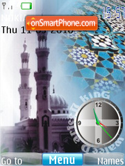 Mosque SWF Analouge Clock tema screenshot