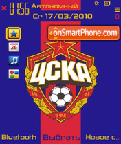 PFC CSKA theme screenshot