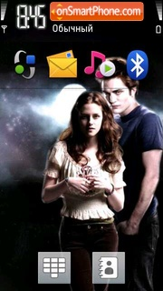 Edward N Bella tema screenshot