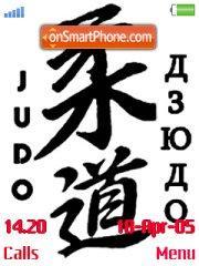 Judo tema screenshot