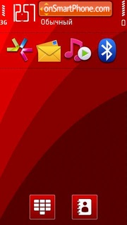 Astro Red tema screenshot