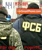 FSB es el tema de pantalla