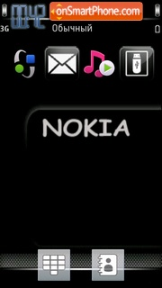 Dark Nokia theme screenshot