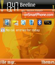 Coppermine theme screenshot