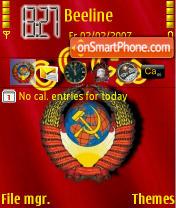 Скриншот темы USSR 01