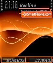 Orange2 theme screenshot