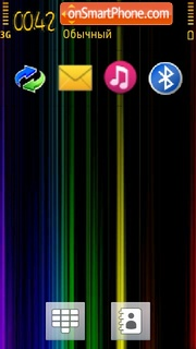 Dark Lines tema screenshot