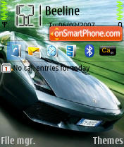 Gallardo theme screenshot