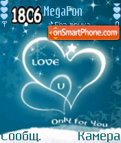 Blue Love theme screenshot
