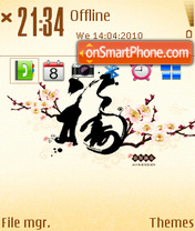 Plum Blossom theme screenshot