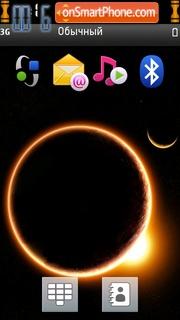 Solar eclipse 01 theme screenshot