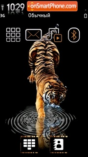 Tiger 26 tema screenshot