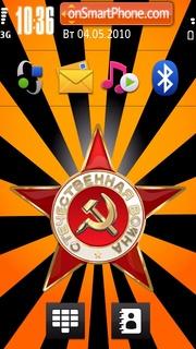 Victory day 10 theme screenshot