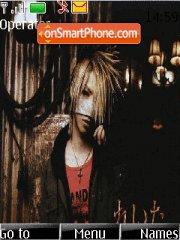 Reita theme screenshot