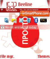 Скриншот темы MTS