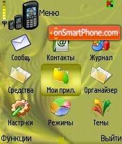 GoldArt theme screenshot