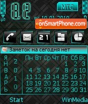 B@N 0.2 es el tema de pantalla
