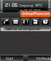 Carbon theme screenshot