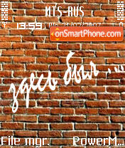 Wall tema screenshot