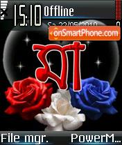 Maa theme screenshot