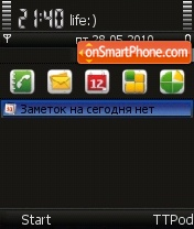 Disparity Shilca theme screenshot