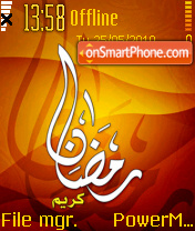 Ramazan 03 theme screenshot