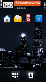 Night City By Olek21 es el tema de pantalla