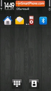 Wood N Glass tema screenshot