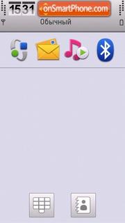 Itunes Di theme screenshot